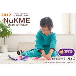 NuKME(ヌックミィ) 2012年Ver ミニ丈(85cm) カジュアルカラー ピンク - 拡大画像
