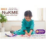 NuKME(ヌックミィ) 2012年Ver ミニ丈(85cm) カジュアルカラー パープル