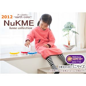 NuKME(ヌックミィ) 2012年Ver ミニ丈(85cm) アースカラー サンドベージュ - 拡大画像