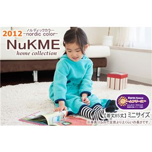 NuKME(ヌックミィ) 2012年Ver ミニ丈(85cm) ノルディックカラー アイボリー - 拡大画像