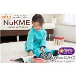 NuKME(ヌックミィ) 2012年Ver ミニ丈(85cm) ノルディックカラー ピーコック