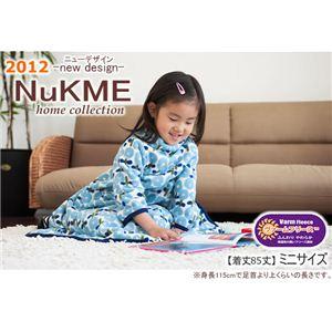 NuKME(ヌックミィ) 2012年Ver ミニ丈(85cm) スノー柄/ネイビー - 拡大画像