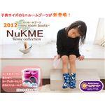 NuKME(ヌックミィ) 2012年Ver ルームシューズ ミニ(子供用) Mサイズ スノー柄/ダークブラウン