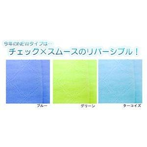 AQUA(アクア) ひんやりタオル SUPER COOL TOWEL(スーパー クール タオル) Lサイズ ターコイズ 2個セット