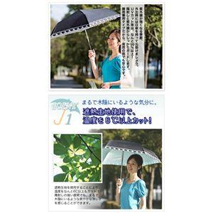 紫外線から守る自動開閉日傘 【晴雨兼用】