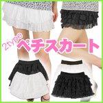 シフォンプリーツ&フリル☆ペチスカート/ミニスカート【コスプレ/衣装】08000259 Aタイプ ホワイト