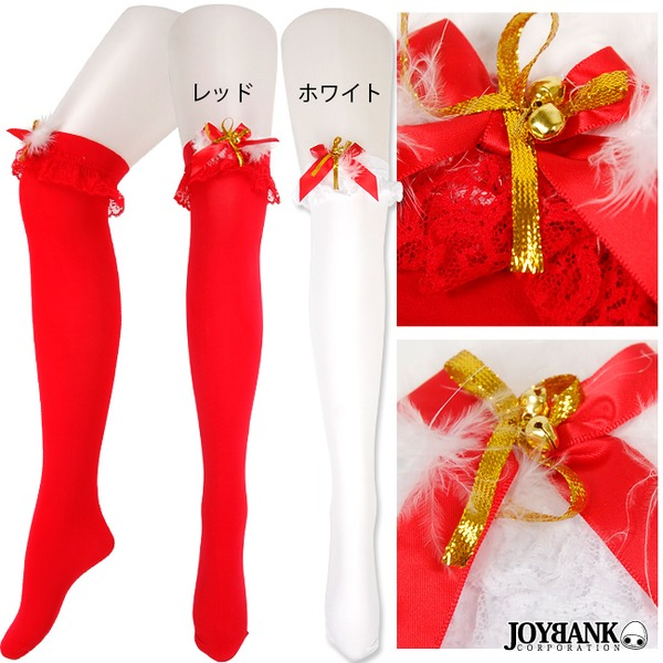 クリスマスニーハイソックスTS009 【ホワイト】