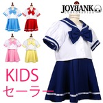 KIDS☆セーラー服セット(子どもサイズ)【コスプレ/制服/キッズコスチューム/衣装】01010051 100サイズ ネイビー
