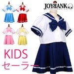 KIDS☆セーラー服セット(子どもサイズ)【コスプレ/制服/キッズコスチューム/衣装】01010051 90サイズ レッド