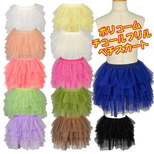 KIDS☆ボリュームチュールフリルペチスカート【...の商品画像