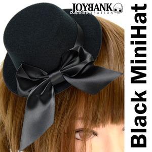マニッシュBLACKミニハット【カクテル帽子/...の関連商品3
