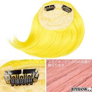 前髪ポイントウィッグ 7color【カラーウィ...の紹介画像4