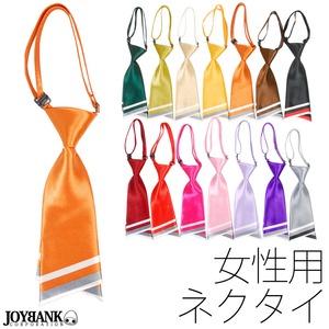 カラーネクタイ♪ おしゃれサテン14color【...の商品画像