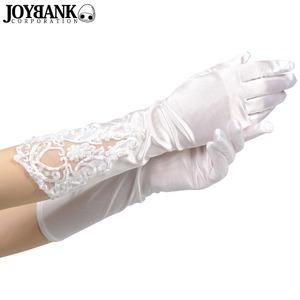 スタンダードデザイン パーティグローブ【手袋...の関連商品10