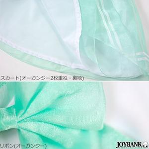 セーラーカラーメイド/02000156S-blue【オーガンジー/メイド服/セーラー服/コスプレ/コスチューム/衣装】