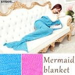 マーメイドブランケット【人魚/ニット/ひざ掛け/毛布/雑貨/仮装/コスプレ】