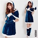5563 グリーンブルー ケープサンタ/クリスマス/サンタ/コスプレ/コスチューム/イベント/パーティ/衣装/仮装】