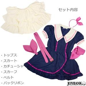 ファンシーマカロン ツーピース衣装セット 01000738L-pink【メイド/ロリータ/イベント/コスプレ/コスチューム/メイド服/衣装】 の画像
