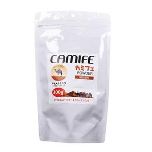 CAMIFE(カミフェ)哺乳類用キャメルミルク(パウダータイプ)ラクダのミルク&コラーゲン300g