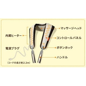 マルタカ マッサージ器 Tappino(タッピーノ) D961