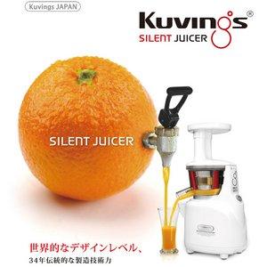 【石臼式低速ジューサー】Kuvings(クビンス)サイレントジューサーNS-998PSS(ホワイト) - 拡大画像