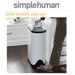 simplehuman(シンプルヒューマン) バタフライカンCW 1863 30L 【ペール/ゴミ箱】