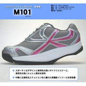 かかとのない健康シューズ ロシオ M101 ピンク 24.5cm h02