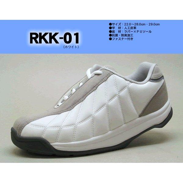 かかとのない健康シューズ ロシオ RKK-01 ホワイト 28cmf00