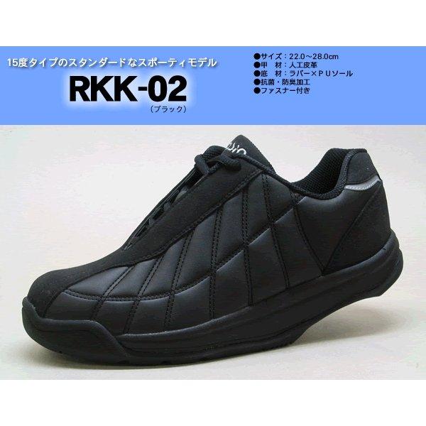 かかとのない健康シューズ ロシオ RKK-02 ブラック 27.5cmf00