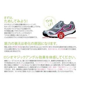 かかとのない健康シューズ ロシオ RPW-01 パール/ピンク 22.5cm f06