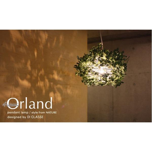 おしゃれでシンプルなデザイン照明 Orland pendant lamp オーランドペンダントランプ
