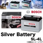 BOSCH(ボッシュ) Silver(シルバー) 輸入車用超高性能シルバーバッテリー SL-4L