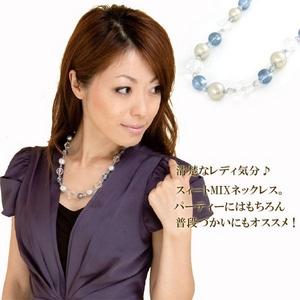 Vajra(ヴァジュラ) 清楚で上品なお嬢さんスタイル♪ブルーパールネックレス♪ 【日本製】 - 拡大画像