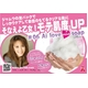 Ai Lovemind soap(アイラブマインドソープ) - 縮小画像1