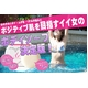 Ai Lovemind soap(アイラブマインドソープ) - 縮小画像3