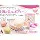 Ai Lovemind soap(アイラブマインドソープ) - 縮小画像6