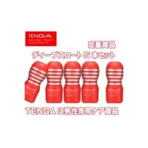 TENGA(テンガ) ディープスロートカップ 【5個セット】 - 拡大画像