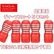 TENGA(テンガ) ディープスロートカップ 【5個セット】TOC-101 写真1