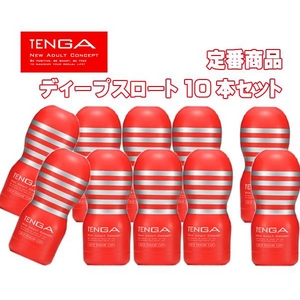TENGA(テンガ) ディープスロートカップ 【10個セット】 - 拡大画像