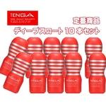 TENGA(テンガ) ディープスロートカップ 【10個セット】