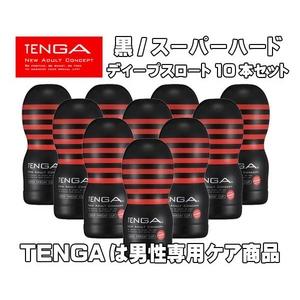 TENGA(テンガ) ディープスロートカップ スペシャルハードエディション 【10本セット】 - 拡大画像