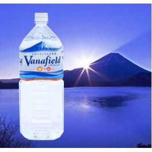深層天然水 バナフィールド 2L 6本入り