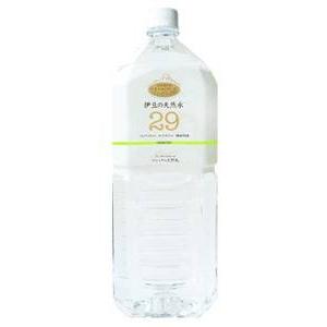 天然ミネラルウォーター 伊豆の天然水29 2L 6本入り