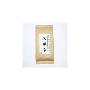 黒姫茶 - 拡大画像