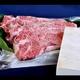 最高級 石垣牛ステーキ 250g×2枚 A5・4クラス 箱入り 【石垣島直送】 - 縮小画像2