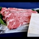 最高級 石垣牛ステーキ 250g×4枚 A5・4クラス 箱入り 【石垣島直送】 写真2