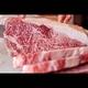 最高級 石垣牛ステーキ・ ブロック 1kg A5・4クラス【石垣島直送】 - 縮小画像3
