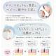 【少し贅沢な石けん】ママとベビーのためのMOPLE(モープル)プレミアム初乳入り洗顔石鹸100g【1個】 - 縮小画像5