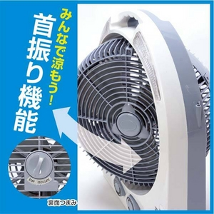【充電式扇風機】20灯LEDライト&充電式ラジオチューナー&ポータブルファン