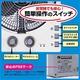 【充電式扇風機】20灯LEDライト&充電式ラジオチューナー&ポータブルーFAN - 縮小画像3